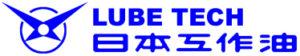 lubetech logo